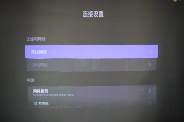 """""""Redes inalámbricas"""" en chino - En todos los demás pasos, los símbolos por suerte ayudan."""