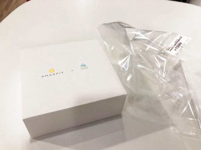 paquete del Amazfit X