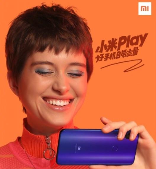 publicidad parte posterior del smartphone