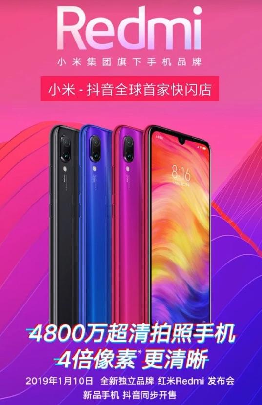 Poster publicitario del diseño y los colores del Redmi Note 7