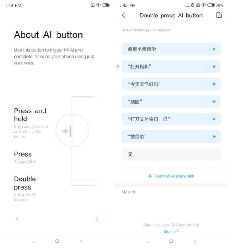 funciones del botón AI en chino