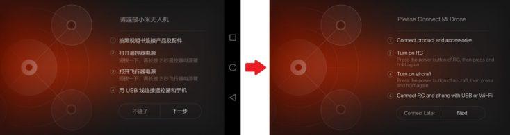 Capturas de pantalla de la aplicación en chino y en inglés