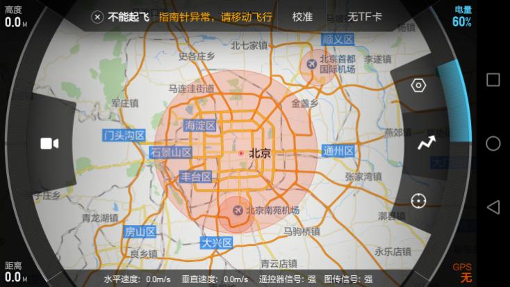 captura de pantalla mapa de Pekin en la aplicación del drone