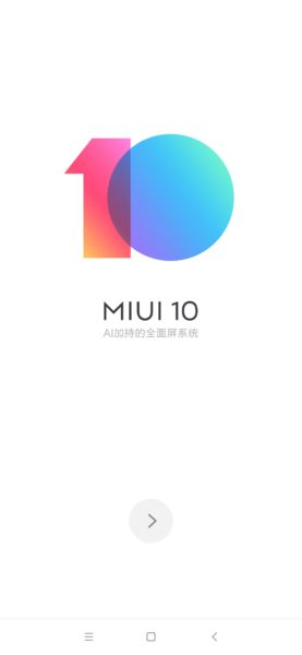 captura de pantalla del logo MIUI 10