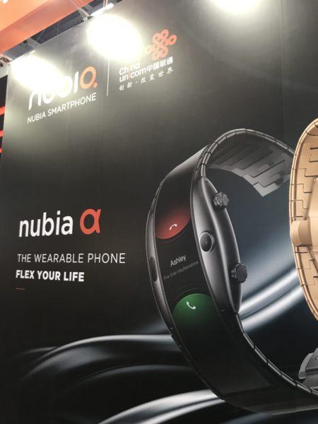 Poster promocional del Nubia Alpha