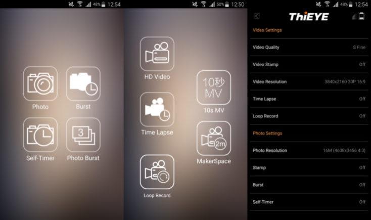 opciones de la aplicación para la thieye t5e