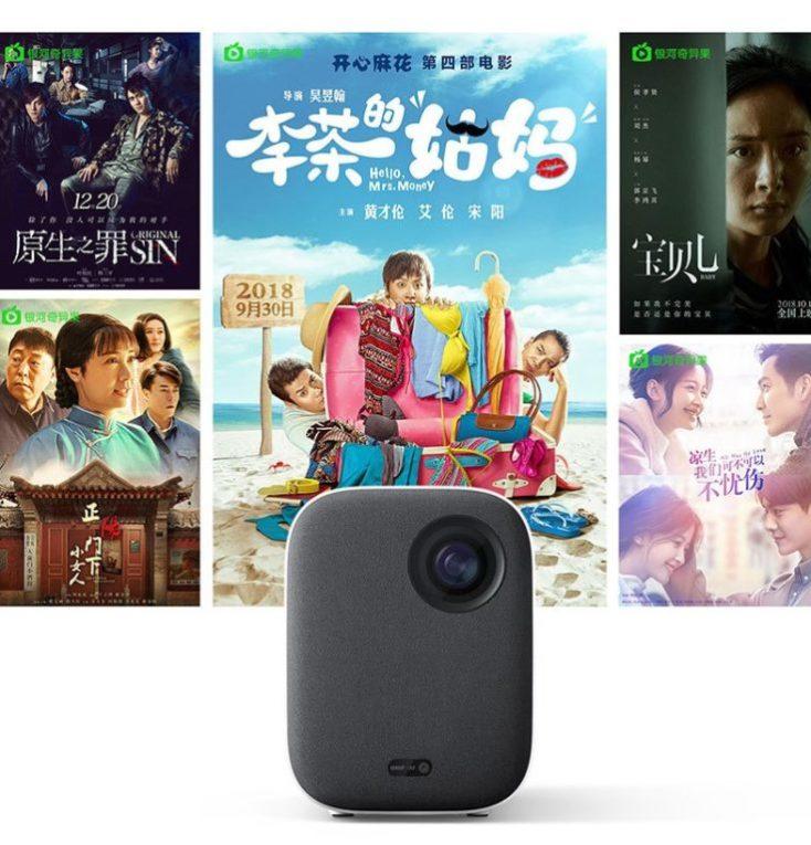 proyector con imágenes de películas chinas de fondo