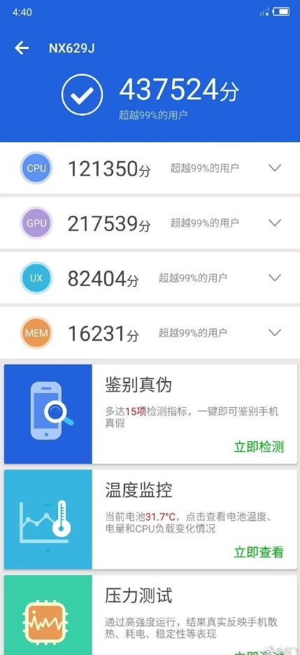 Resultados del Benchmark AnTuTu del Nubia Red Magic 3