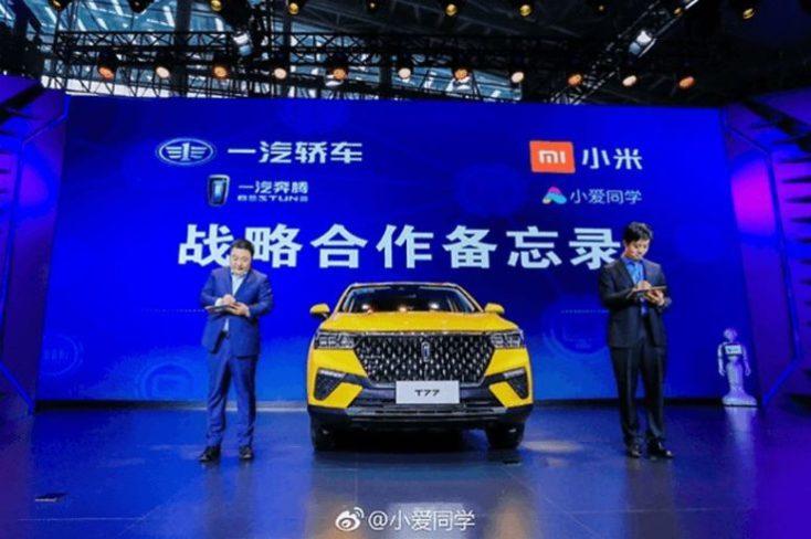 Presentación del Redmi SUV - Bestune T777