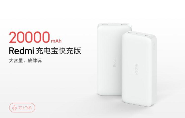 Batería externa de 20.000 mAh de Redmi