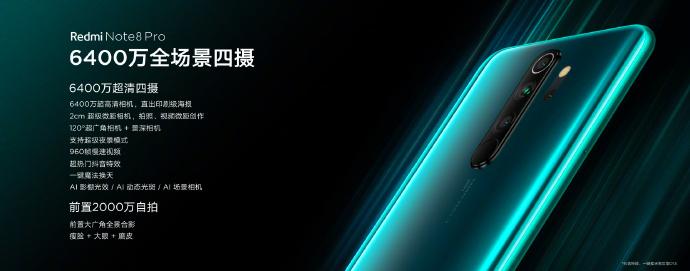 Cámara de 64MP del Redmi Note 8 Pro