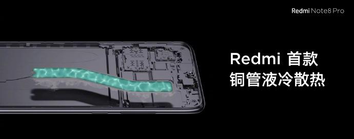Sistema de enfriamiento del Redmi Note 8 Pro