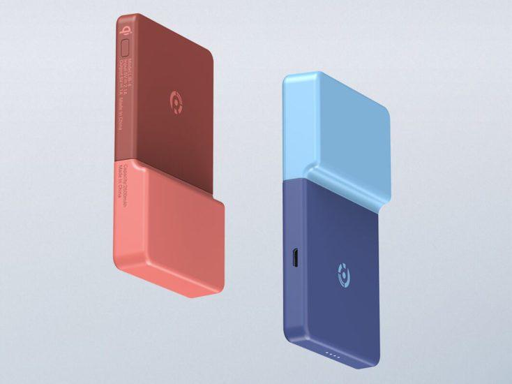Dos colores disponibles de la Reiling Qi