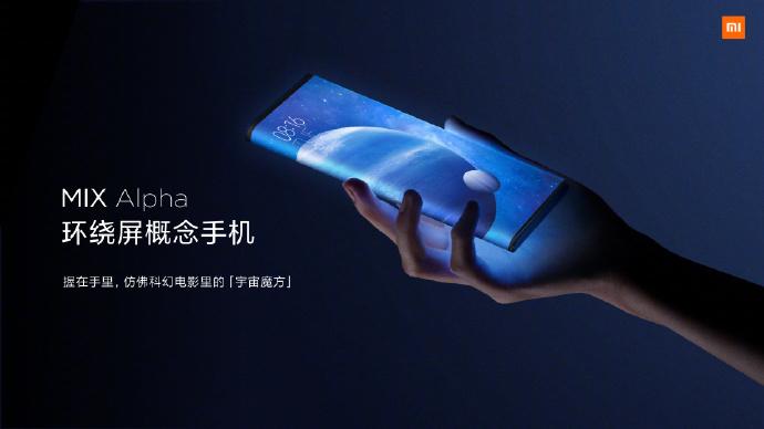 Xiaomi Mi Mix Alpha en la mano