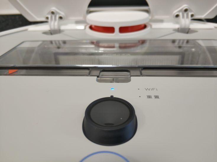 Sensor de distancia láser del Mi Robot 1S