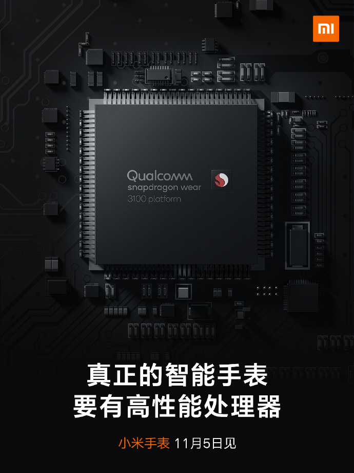 Procesador Qualcomm Snapdragon 3100