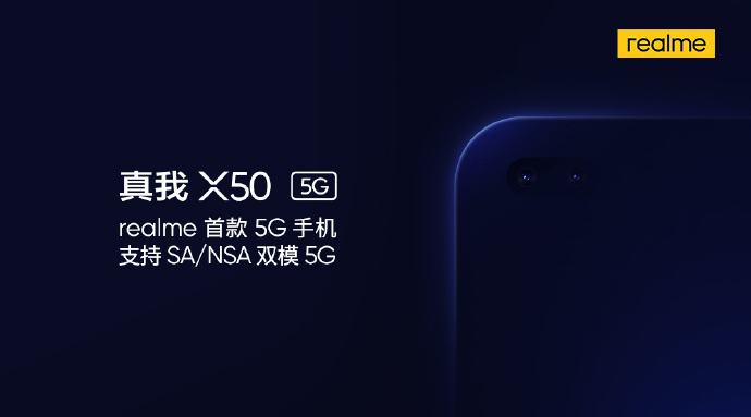 Teaser del Realme X50 Pro