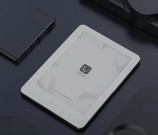 Lector de libros electrónicos Xiaomi