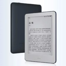 Lector de libros electrónicos visto por delante y por detrás