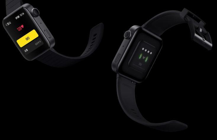 Monitor de ritmo cardíaco del Mi Watch