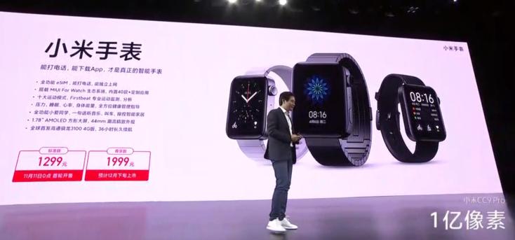 Precios en China del Mi Watch