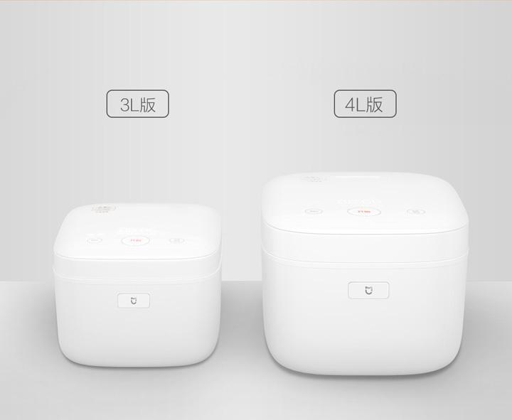 Arrocera elctrica Xiaomi con distintos tamaños 3L y 4L