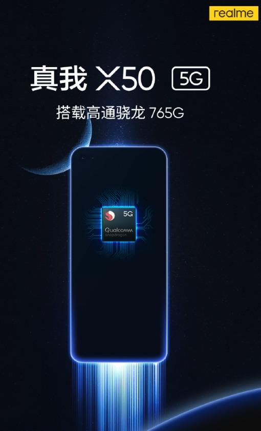 Qualcomm Snapdragon 765G-Procesador del Realme X50