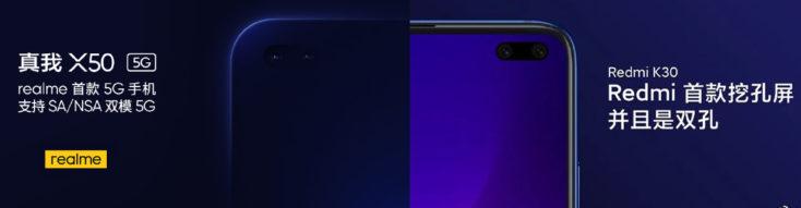 Teaser del Realme X50 y del Redmi K30