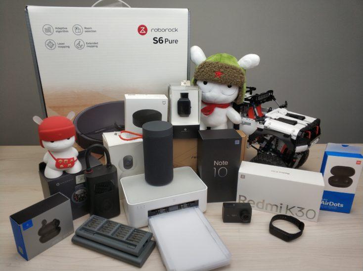 Algunos productos del ecosistema Xiaomi