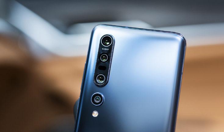 Cámara cuádruple del Xiaomi Mi 10