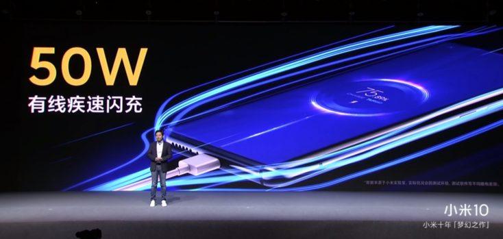 Cargador de 50W del Xiaomi Mi 10