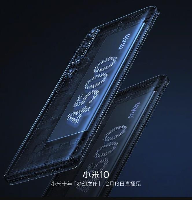Capacidad de la batería del Xiaomi Mi 10
