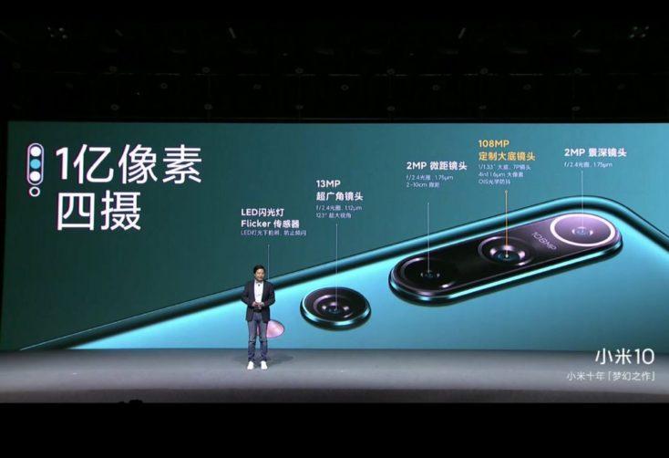 Especificaciones de la cámara del Xiaomi Mi 10