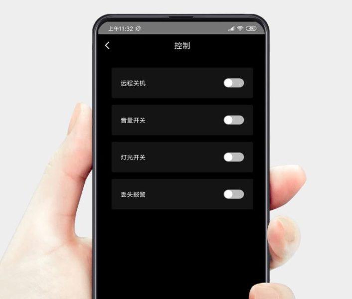 Aplicación en Chino para la maleta de mano Xiaomi COWAROBOT R1