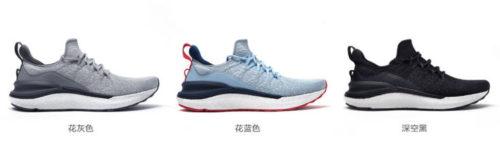 Deportivas Xiaomi Fishbone Sneaker 4 en distintos colores