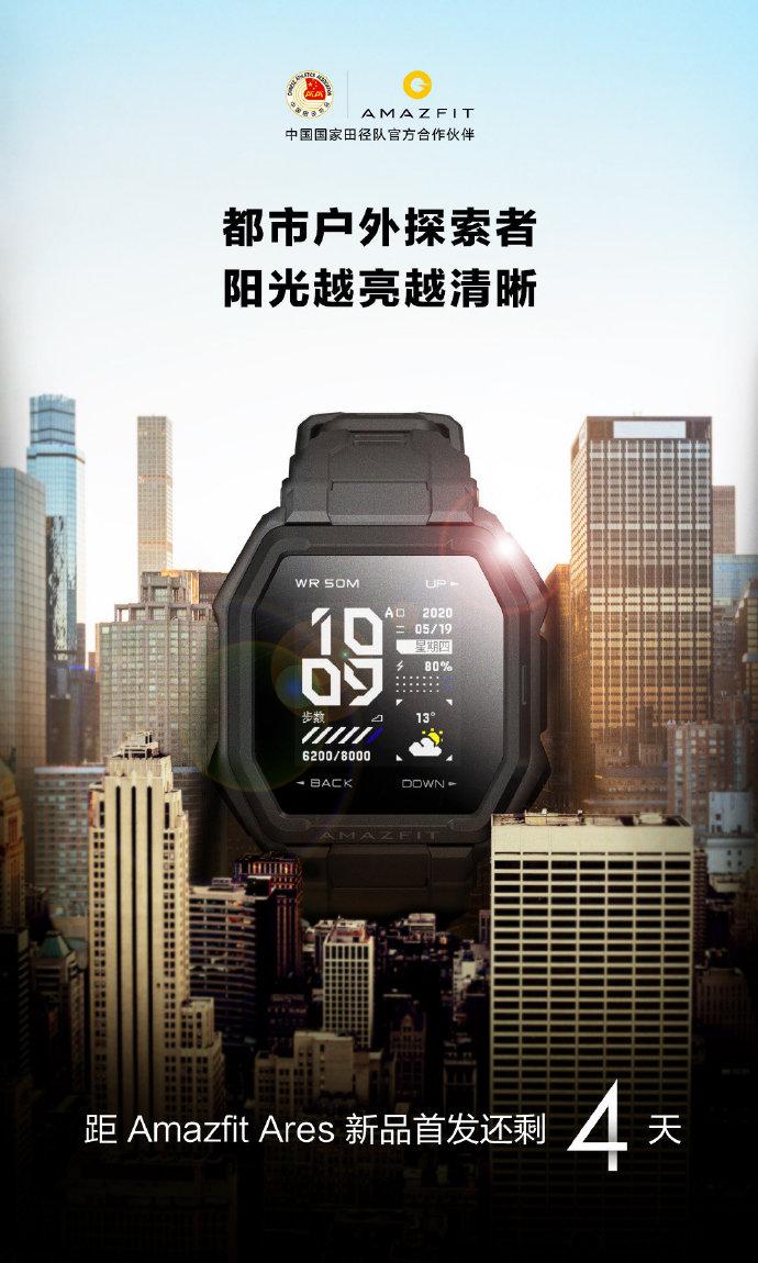 Smartwatch Huami Amazfit Ares en la ciudad