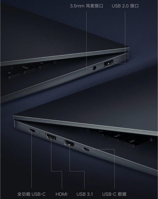 Puertos del Ordenador Portatil RedmiBook 2020