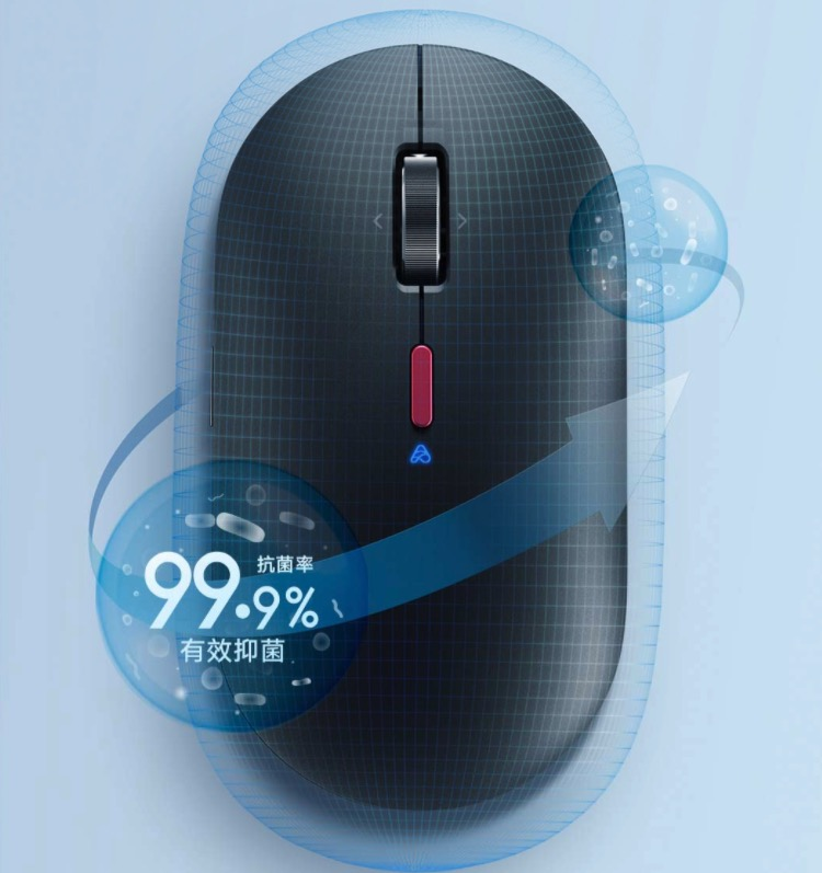 Recubrimiento antibacterias del atón inalámbrico Xiaomi XiaoAI Smart Mouse