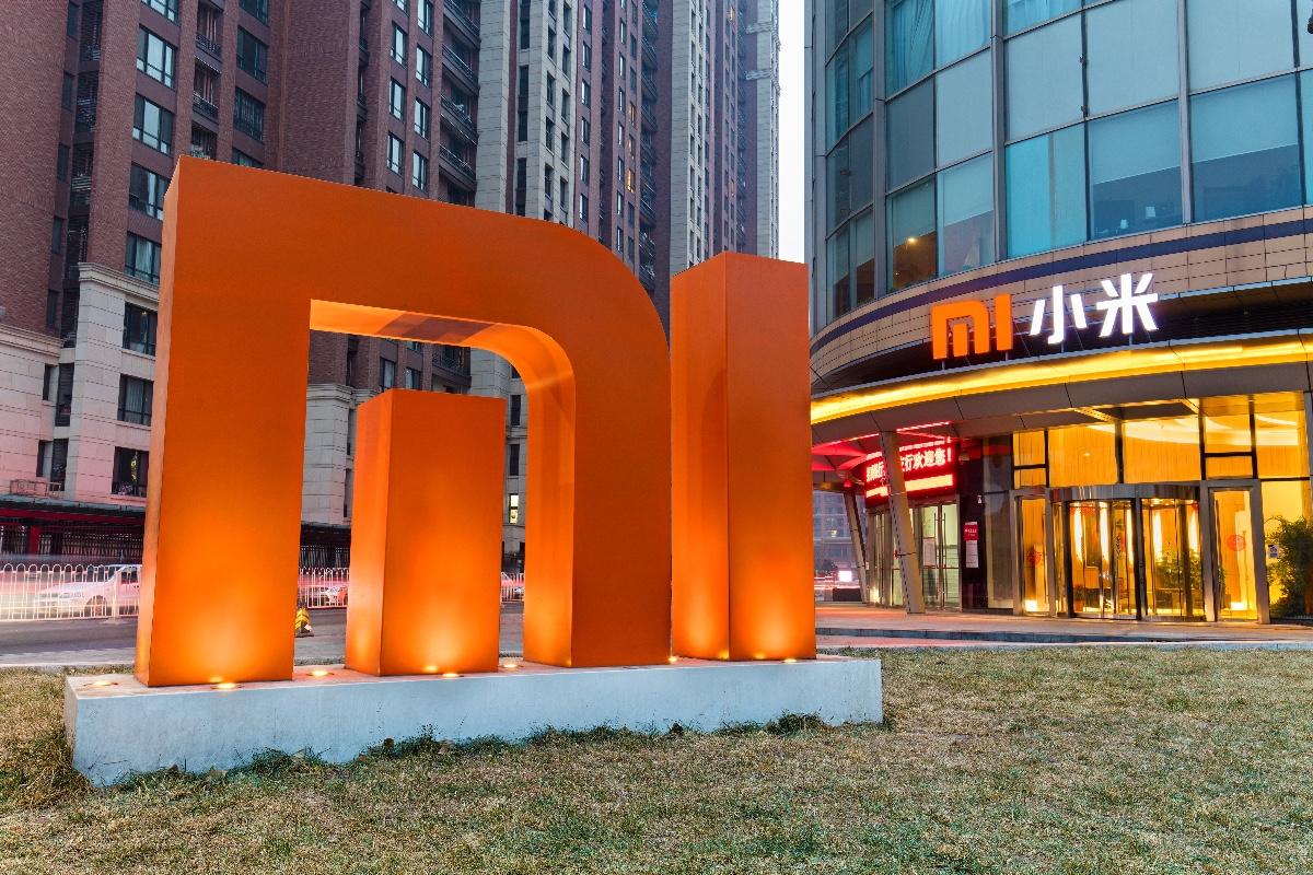 Sede de Xiaomi en Pekín